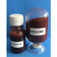 上海昌贝纳米生产纳米氧化亚铜粉Cu2O