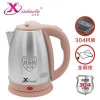 鑫多福304食品级不锈钢电热水壶批发1.5/1.8L烧水壶