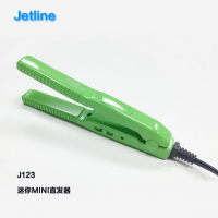 J123超迷你直发器/直板夹/刘海烫板卷发器陶瓷不伤发短发内扣神器