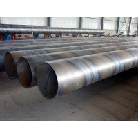 供应大口径螺旋钢管 专业生产螺旋钢管厂家15227538531