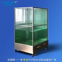 厂家供应 ip67防水试验装置 防水测试箱【岳信制造】