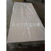 高密度聚乙烯冰球场挡板生产厂家