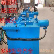 角钢扁钢卷圆机 角钢吊篮自动弯圆机 专业生产厂家直销