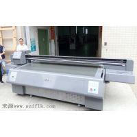 深圳市东方龙科uv打印机有哪些型号