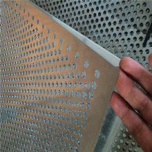 冲孔板围栏 冲孔板围墙 圆孔金属板网