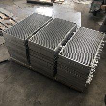 金裕 聊城生产不锈钢雨水篦子 钢格板厂家