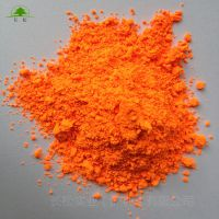 PVC油墨用橙红色荧光粉 绿色环保橙红荧光颜料 荧光橙红厂家批发