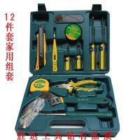 胜达塑盒12件家用组套 家用维修工具箱 礼品套装 五金工具批发