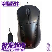批发追光豹512B 同行 正品 电脑带配重铁品牌鼠标 性价比高