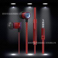 实力深圳耳机工厂供应爆款同款耳机 线控金属唛 高端礼品耳机