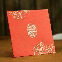 百元红包 结婚红包 利是封 喜庆用品 结婚红包 婚庆红包