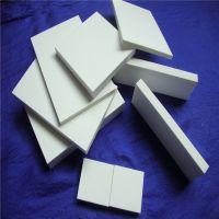 置顺陶瓷厂供应衬板 衬片 衬砖