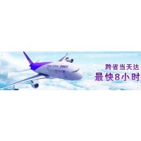 广州到苏州物流专线隔日到达承诺时效-跨越速运