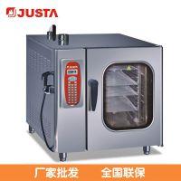 佳斯特烘烤箱 电脑版万能蒸烤箱 商用蒸烤箱 多功能烘焙烤箱设备