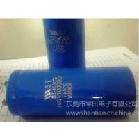 供应金属化薄膜电容160v10000uf高品质低漏电电容器