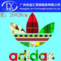 广州热销服装T恤热转印烫画 花朵阿迪达斯addis三叶草柯式烫画现货