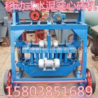 厂家直销建材机械设备 小型免烧砖机 砌块砖机 移动式空心砖机