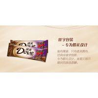 德芙丝滑牛奶巧克力散装喜糖  德芙婚礼 散糖必备零食糖果