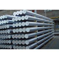 厂家直批6101A铝合金板材棒材