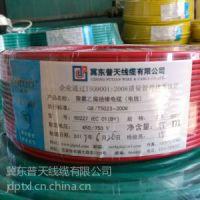 销售塑料铜芯线BV2。5BV4BV1MM2