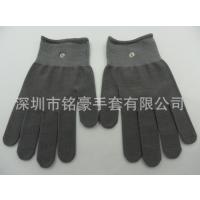 电疗手套 银纤维美容导电手套 经络理疗手套