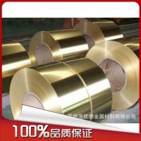 上海厂家供应C7541锌白铜 铜棒 铜板铜管价格可提供材质证明