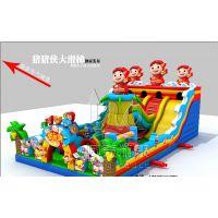 辽宁县城摆一个充气跳床挣钱吗 做儿童气床玩具生意挣钱多 小孩滑梯多少钱