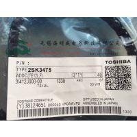 东芝VHF波段2SK3475