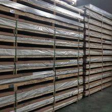 供应葛利茲Groditz CRM 13S预硬调质塑胶模具钢