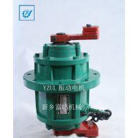 富皓YZUL-1-4立式振动电机,型号全价格优,厂家供应有一年质保