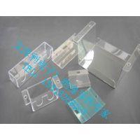 FR60绝缘片薄膜PC丝印加工