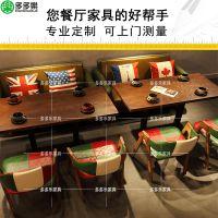 优质韩式餐桌椅定做 饮品店大理石材质-板式材质餐桌多多乐家具定做