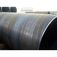 螺旋钢管|天翔成螺旋管厂(图)|大口径厚壁螺旋钢管