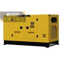 45kw静音柴油发电机/发电机外形尺寸