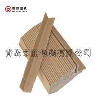 定制硬纸板护角 环绕型护角连云港海州区直销可循环使用