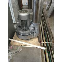 冠克高压鼓风机 2BH1943-7BH47 12.5kw 旋涡气泵