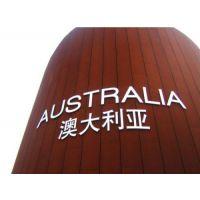 重庆耐候钢板|重庆锈红色耐候板现货价格