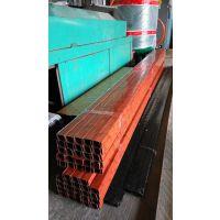 供应覆膜木纹铝方通吊顶28*30mm