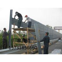 高速声屏障铁路声屏障小区声屏障工厂隔音声屏障隔音墙