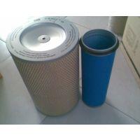船舶空气滤清器c30850/2滤芯厂家供应