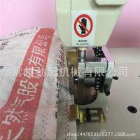 超声波编织袋封口机生产厂家 劲超牌 70S型 编织袋上口无线粘合
