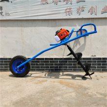 农用汽油钻孔机 富兴汽油轻便打孔机 大马力挖坑机