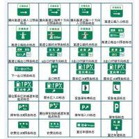 道路标牌生产厂家,广州互通交通公司,指路道路标牌生产厂家