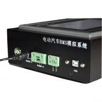 深圳赛特BMS模拟装置模拟电动汽车BMS与非车载充电机的CAN通讯