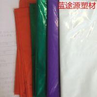 吹膜 拉丝 片材 无纺布 流延膜红色母粒 亮红色母粒 鲜红色母粒