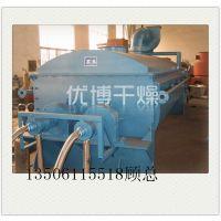 时处理4吨硫酸钡干燥机浆叶式空心干燥机KJG-240优博干燥供应