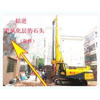 广东桩工机械小型旋挖钻机-厂家-价格