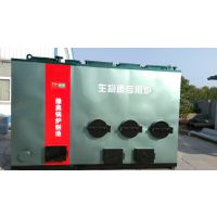 企事业单位采暖用淄博华林天燃气常压锅炉适用多种燃料 15335333933