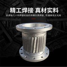 供应热力金属软连接/国标橡胶避震喉厂家13613178737