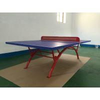 """""""馨赢牌""""钢面乒乓球桌 户外全钢板乒乓球台 铁面室外乒乓球台"""